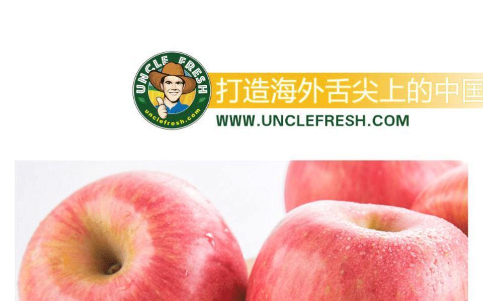 富士苹果1_01.gif