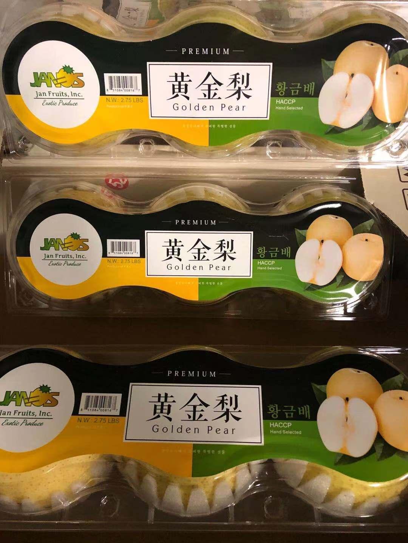 WeChat Image_20201224000503.jpg