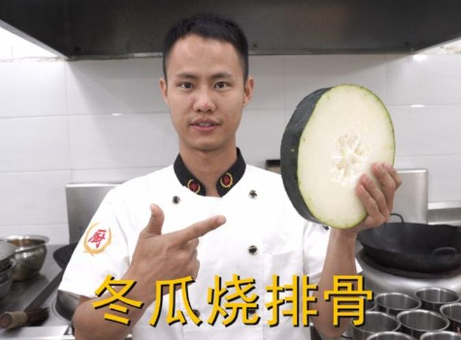 WeChat Image_20201209160040.png