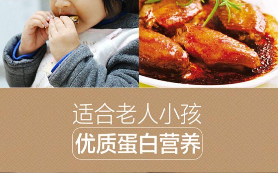 鸡中翅_05.jpg
