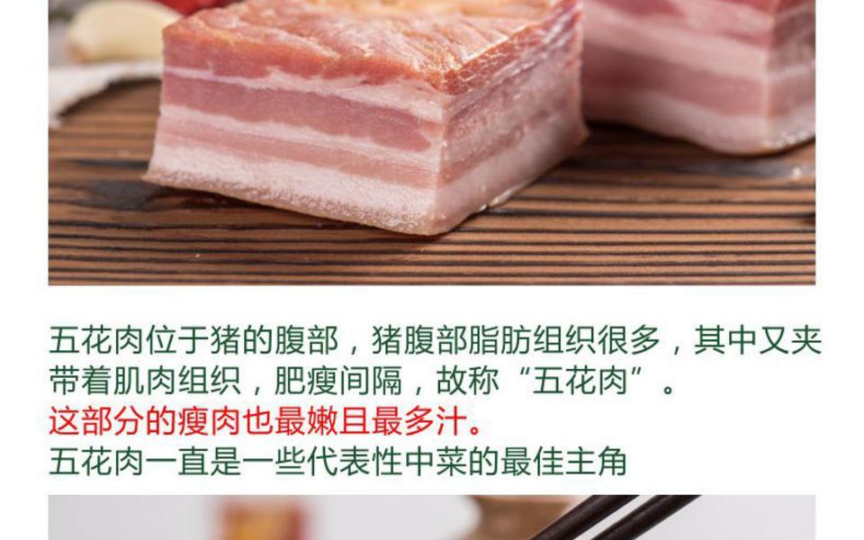五花肉_02.jpg