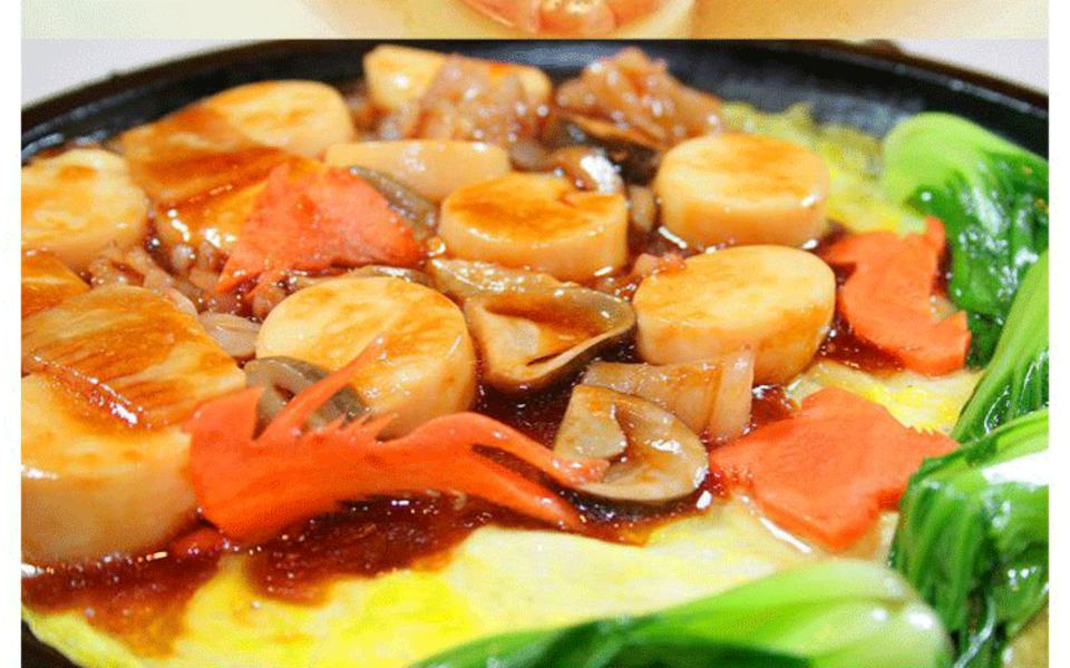 日本玉子豆腐1_05.gif