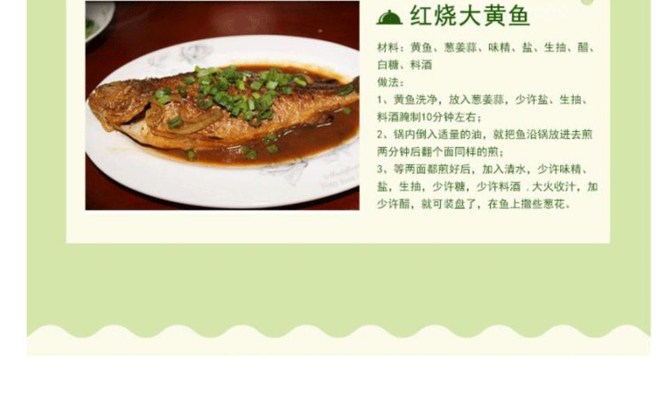 大黄鱼1_10.gif