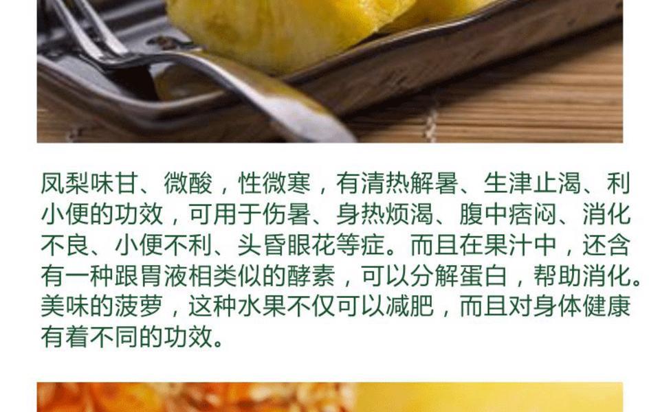 凤梨_04.gif
