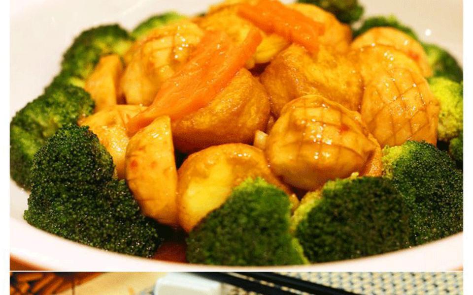 日本玉子豆腐1_08.gif