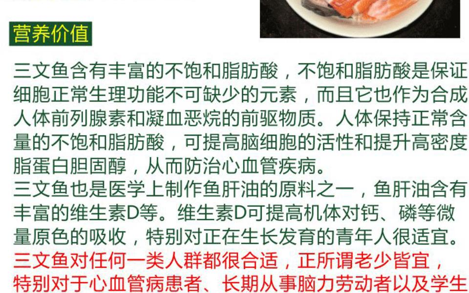 三文鱼骨头_03.gif